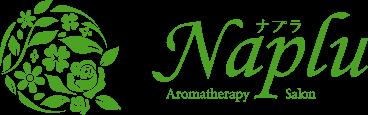 オーガニックアロマテラピーサロン Naplu(ナプラ)